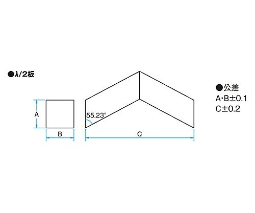 フレネルロム波長板 15×15×58.6mm