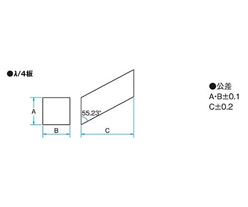 フレネルロム波長板 10×10×20.0mm