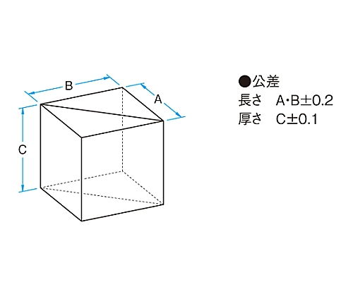 広帯域偏光ビームスプリッター 380~750nm 20mm