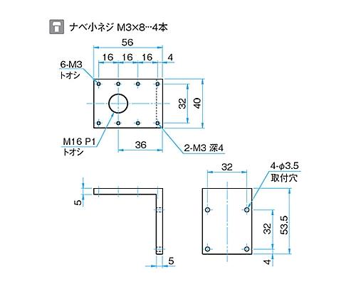 L型ブラケット LBR-4053