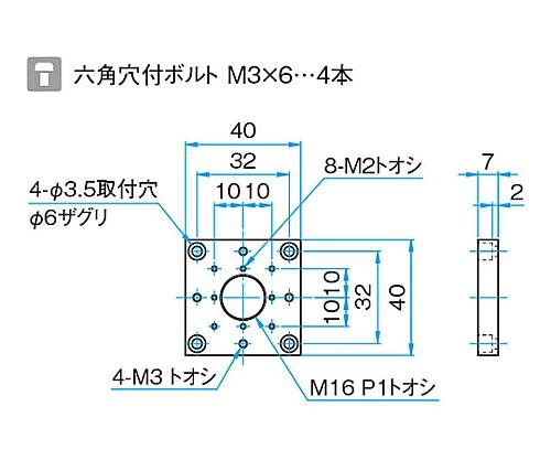 変換スペーサー SP-113N