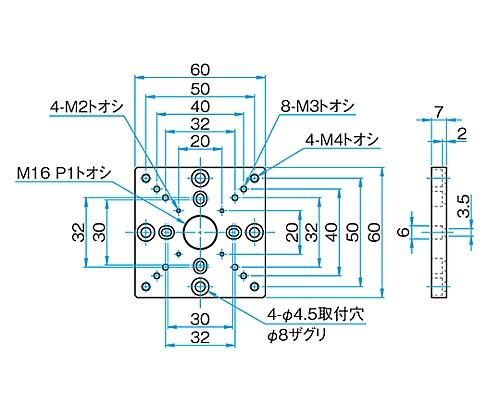 変換スペーサー SP-129