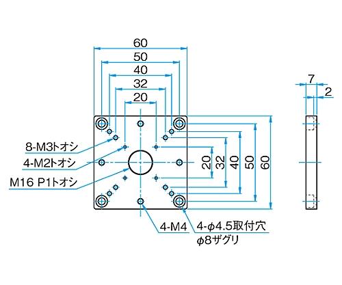 変換スペーサー SP-133