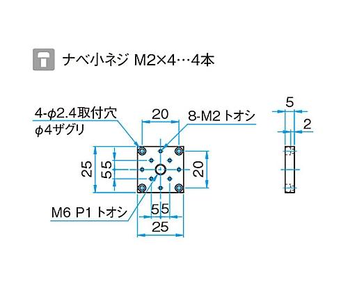 変換スペーサー SP-135