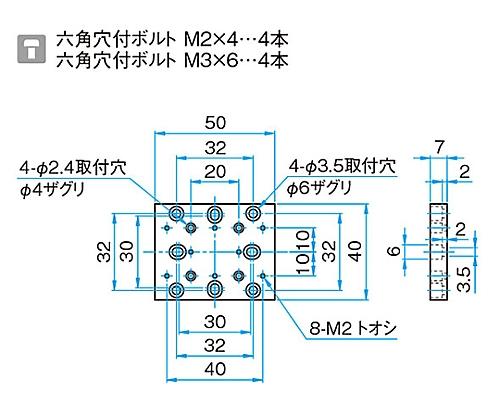 変換スペーサー SP-201
