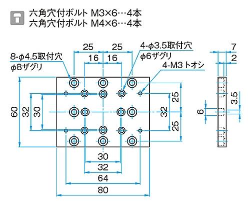 変換スペーサー SP-301