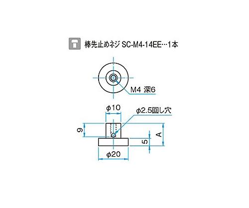 小型ポストスタンド SPS-12.5