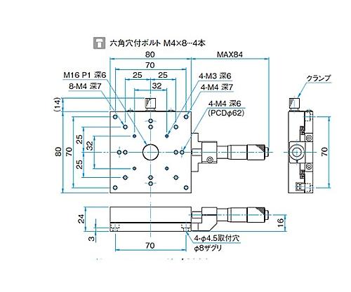 X軸アルミクロスローラステージ サイズ80×80mm TAM-801C
