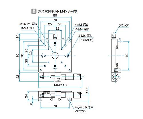 X軸アルミクロスローラステージ サイズ80×80mm TAM-801S