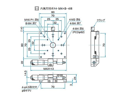 X軸アルミクロスローラステージ サイズ80×80mm TAM-801SR