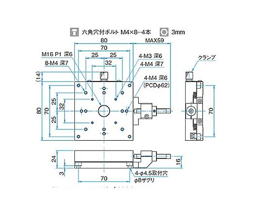 X軸アルミクロスローラステージ サイズ80×80mm TAM-801CFP