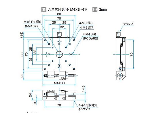 X軸アルミクロスローラステージ サイズ80×80mm TAM-801SFP