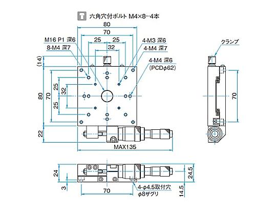 X軸アルミクロスローラステージ サイズ80×80mm TAM-801SDM