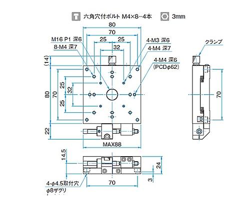 X軸アルミクロスローラステージ サイズ80×80mm TAM-801SRFP