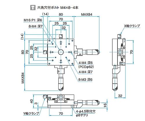 XY軸アルミクロスローラステージ サイズ80×80mm TAM-802C
