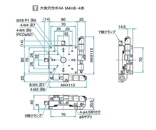 XY軸アルミクロスローラステージ サイズ80×80mm TAM-802S