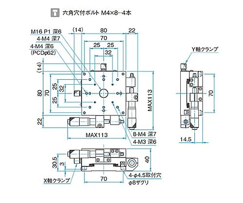 XY軸アルミクロスローラステージ サイズ80×80mm TAM-802SR