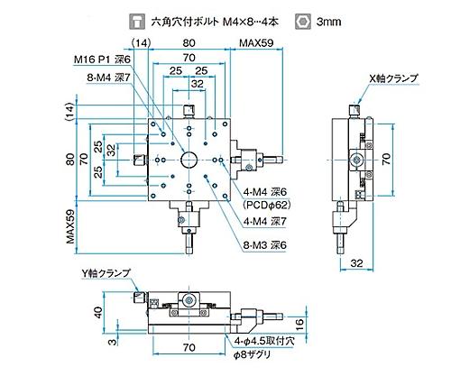 XY軸アルミクロスローラステージ サイズ80×80mm TAM-802CFP