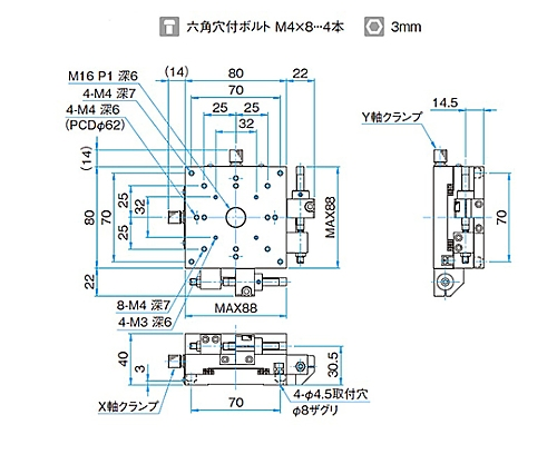 XY軸アルミクロスローラステージ サイズ80×80mm TAM-802SFP
