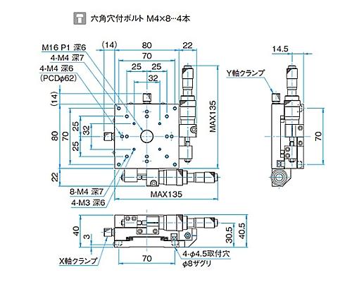 XY軸アルミクロスローラステージ サイズ80×80mm TAM-802SDM