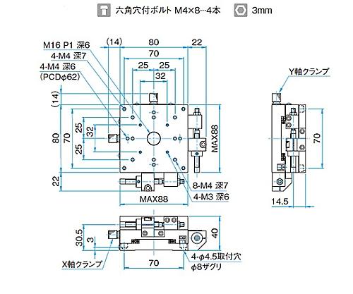 XY軸アルミクロスローラステージ サイズ80×80mm TAM-802SRFP