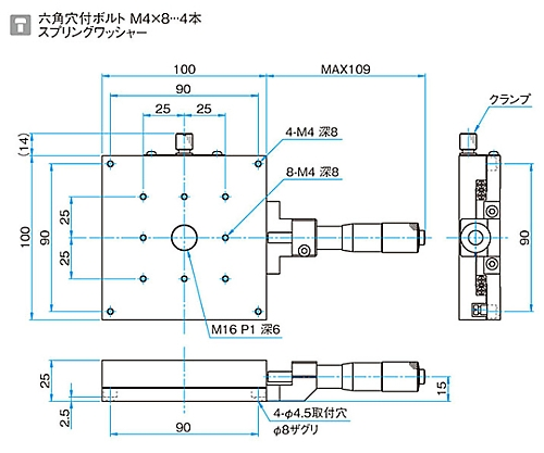 X軸アルミクロスローラステージ サイズ100×100mm TAM-1001C