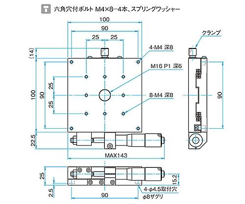 X軸アルミクロスローラステージ サイズ100×100mm TAM-1001S
