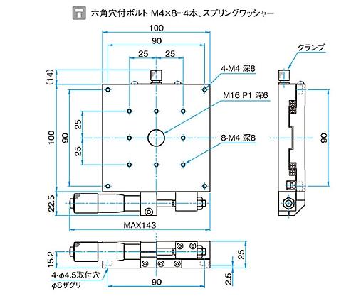 X軸アルミクロスローラステージ サイズ100×100mm TAM-1001SR