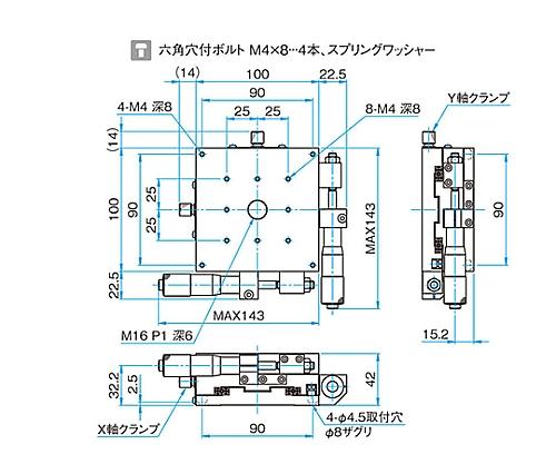 XY軸アルミクロスローラステージ サイズ100×100mm TAM-1002SR