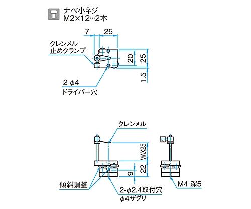 サンプルホルダー テーブル面サイズ□25mm  SHA-25