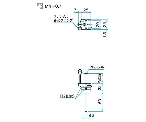 サンプルホルダー テーブル面サイズ□25mm  SHA-25RO