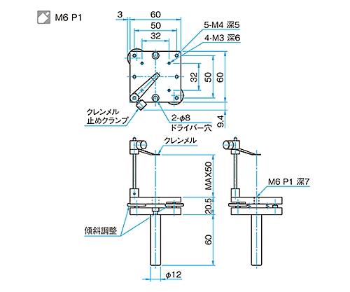 サンプルホルダー テーブル面サイズ□60mm  SHA-60RO