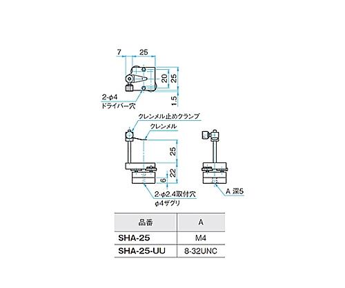 サンプルホルダー テーブル面サイズ□25mm  SHA-25-UU