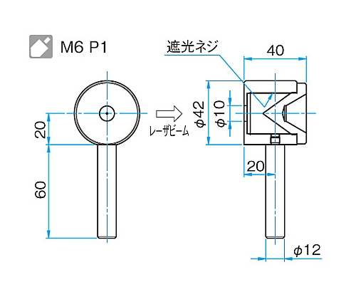 ビームディフューザー 絞り径φ10mm  BD-40