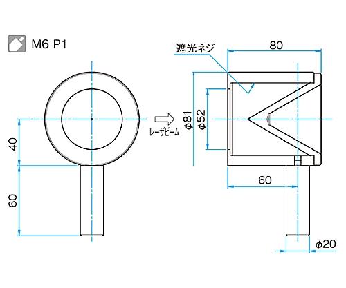 ビームディフューザー 絞り径φ52mm  BD-80