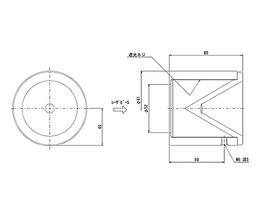 ビームディフューザー 絞り径φ52mm  BD-80-N
