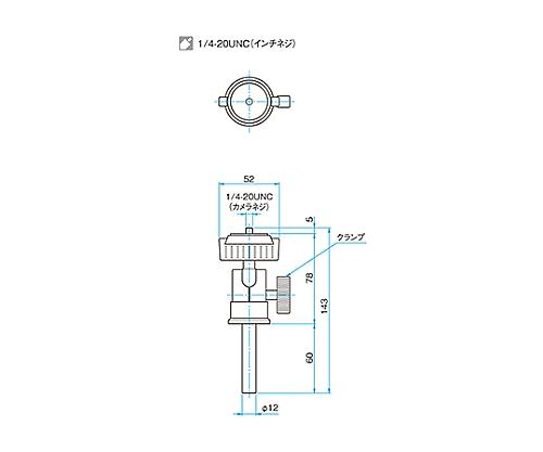 カメラホルダー 29.5N(約3kgf)  CMH-1