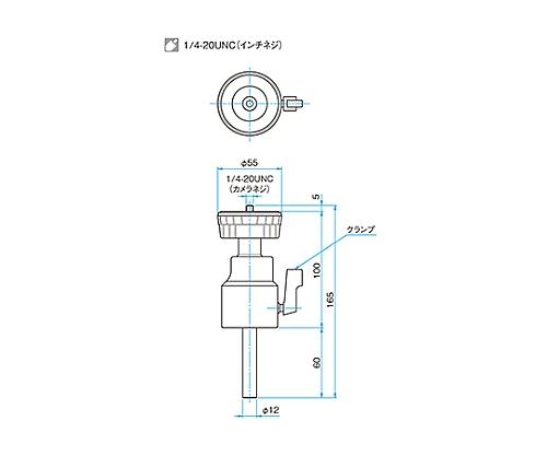 カメラホルダー 40N(約4kgf)  CMH-2