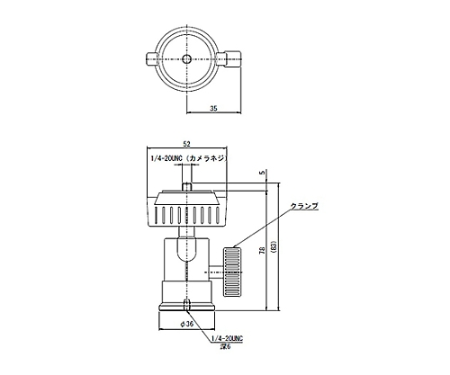 カメラホルダー 29.5N(約3kgf)  CMH-1-N