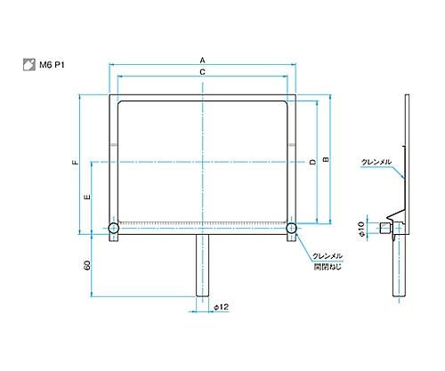 乾板ホルダー A:180mm  KPH-180