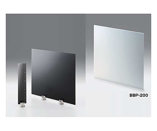 遮光板 磁石付きスタンド1個付   BBP-2505B