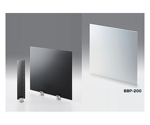 遮光板 磁石付きスタンド2個付   BBP-3130B