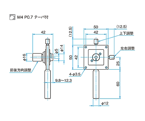 光ファイバーホルダー OFH-1