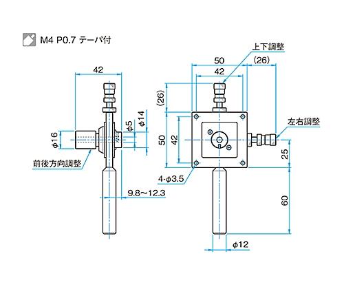 光ファイバーホルダー OFH-1DM