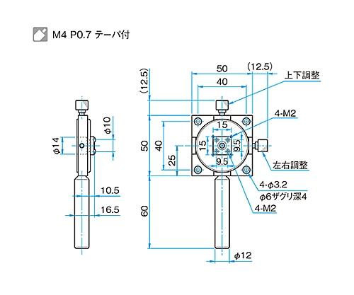 FC型光ファイバーホルダー   FOP-1