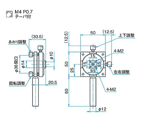 FC型光ファイバーホルダー 調整範囲 あおり・回転:±2°  FOP-2