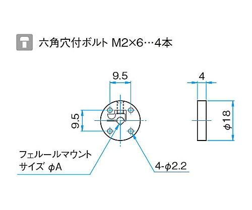 FCコネクターレセプタクル 適応径φA:2.5mm  FLAD-2.5