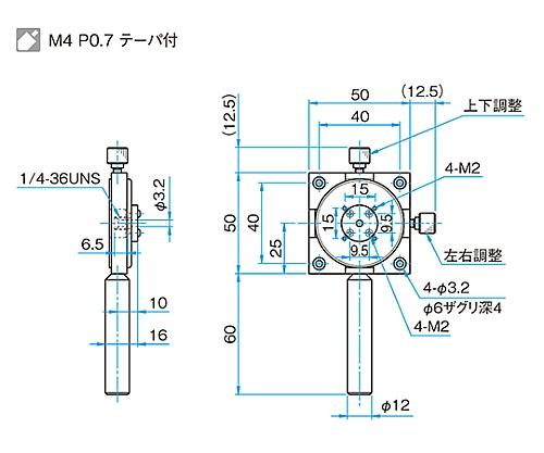 SMA型光ファイバーホルダー   FOP-1-SMA