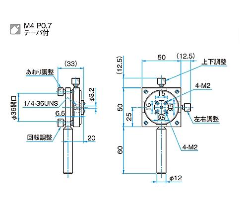 SMA型光ファイバーホルダー 調整範囲 あおり・回転:±2°  FOP-2-SMA