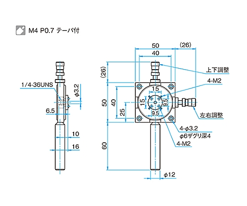 SMA型光ファイバーホルダー   FOP-1DM-SMA